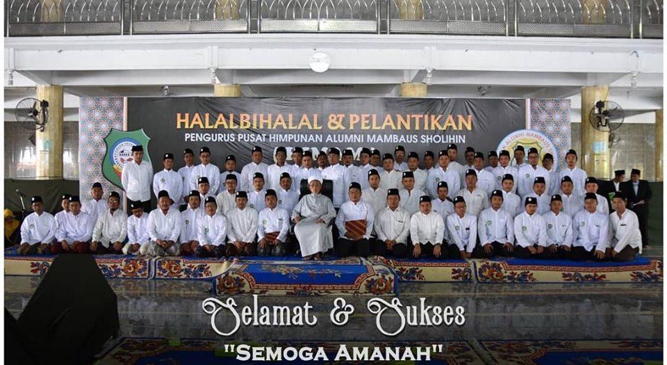 HimamMBS#AlumniMBS